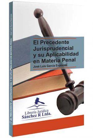 el-precedente-jurisprudencial